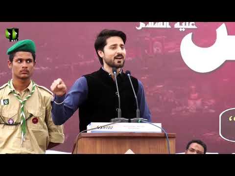 [Youm-e-Hussain as] Janab Rehan Abbasi | Karachi University | Muharram 1440 - Urdu