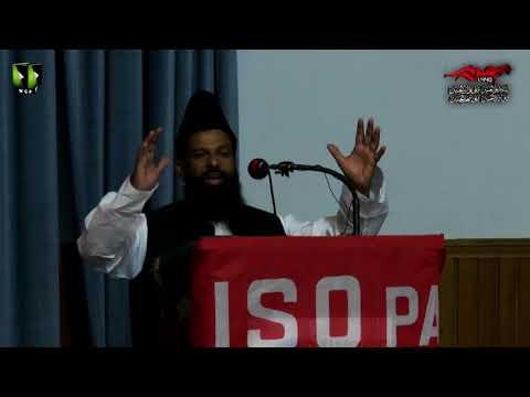 [Youm-e-Hussain as] Janab Qazi Hussain Ahmed | Dawood University | Muharram 1440 - Urdu