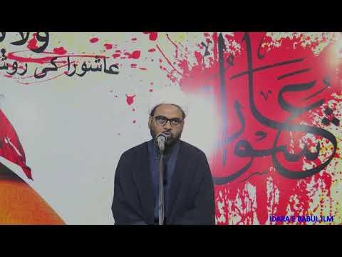 #1 Agha Akthar Abbas Jaun  Topic:Wilayath - Ashura Ki Roshni Me - Urdu