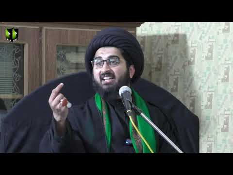 [02] Topic:Quran o Ahl e Bait | H.I Syeed Sibtain Ali Naqvi | Muharram 1440 - Urdu
