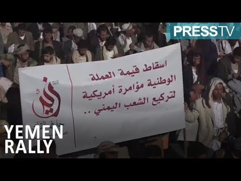 [06 October 2018] Yemeni stage rally against ongoing Saudi war - English