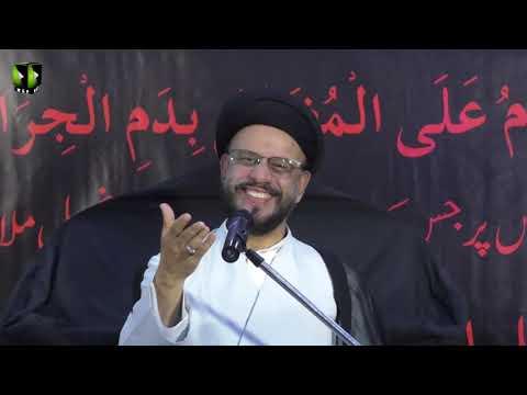 [03] Topic:Insan Honay kay Muhrikat Kia Hay?   H.I Zaki Baqari   Muharram 1440 Urdu