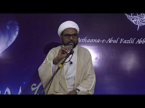 5th Majlis-E-Aza Topic:ALAVI DAUR-E-HUKUMATH MEIN AMEERUL MOMINEEN(A.S) KA KIRDAAR By H I Akhtar Abbas Jaun-Urdu