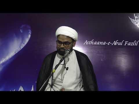 8th Majlis-E-Aza Topic:ALAVI DAUR-E-HUKUMATH MEIN AMEERUL MOMINEEN(A.S) KA KIRDAAR By H I Akhtar Abbas Jaun-Urdu