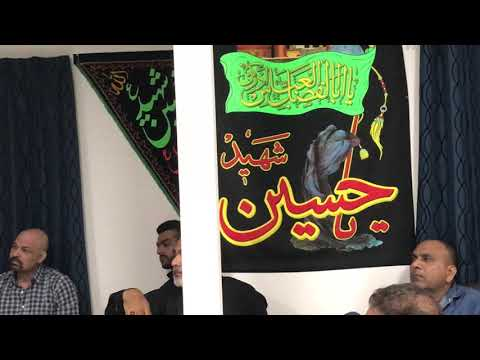 Majlis-E-Aza 7th Moharram 1440 Hijari 17.09.2018 Topic: Irfan-E-Imamat By H I Ghulam Raza Roohani - Urdu