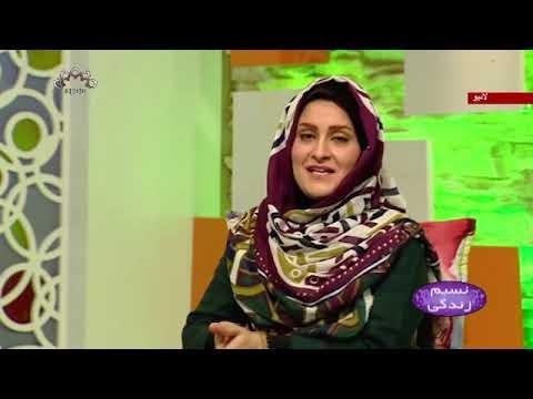 [Naseem-e-Zindgi] - متوازن گھرانہ- Urdu
