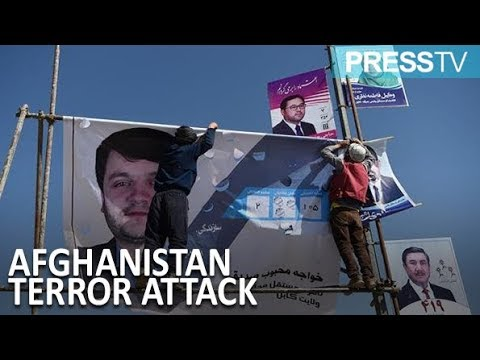 [10 October 2018] Deadly blast hits election rally in Afghanistan\'s Helmand - English