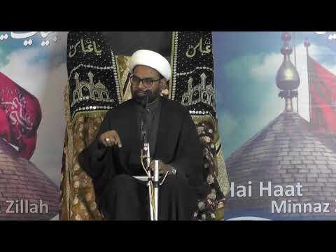 #9 Izzat e Hussaini - Ummat ki nijaat kaa zariya - Muharram 2018 - Akhtar Abbas Jaun - Urdu