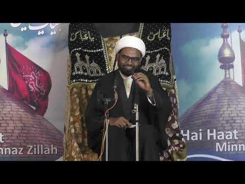 #6 Izzat e Hussaini - Ummat ki nijaat kaa zariya - Muharram 2018 - Akhtar Abbas Jaun - Urdu