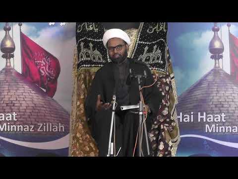 #7 Izzat e Hussaini - Ummat ki nijaat kaa zariya - Muharram 2018 - Akhtar Abbas Jaun - Urdu
