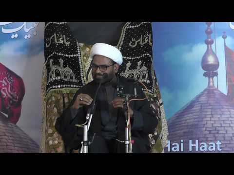 #8 Izzat e Hussaini - Ummat ki nijaat kaa zariya - Muharram 2018 - Akhtar Abbas Jaun - Urdu