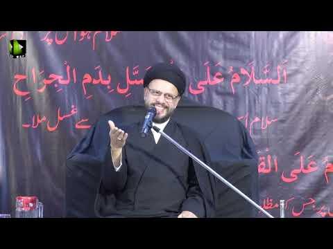 [05] Topic:Insan Honay kay Muhrikat Kia Hay?   H.I Zaki Baqari   1440 - Urdu