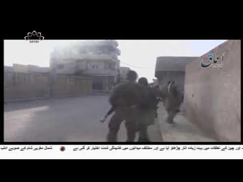 [13Oct2018] شام کے صوبہ ادلب میں دہشت گردوں کی ہلاکت- Urdu