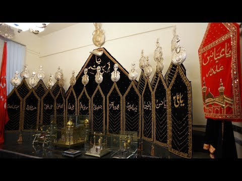 3rd Majlis-E-Aza 3rd Safar 1440/13.10.2018 Topic:محبتِ اہلبیت  By Shaikh Muhammad Shifa Najafi-urdu