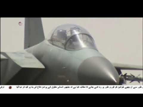 [13Oct2018] امریکا اور سعودی حکومت کو ایران کا جواب- Urdu