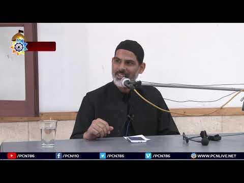4th Safar 1440 Topic:Falsafa o Aadaab e Ziarat e Imam Hussain(ASWS) By Agha Mubashir Zaidi at Mehfil e Murtaza-U