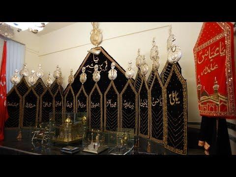 4th Majlis Safar 1440 Hijari 14 October 2018 By H I Sheikh Shifa Najafi - Urdu