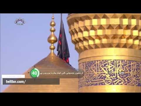 [17Oct2018] دنیا 100 سیکنڈ میں- Urdu