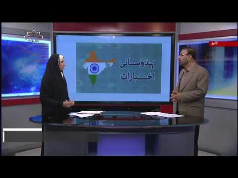 [17Oct2018]  سعودی قونصل خانے میں خاشقجی کے قتل کا ثبوت - Urdu