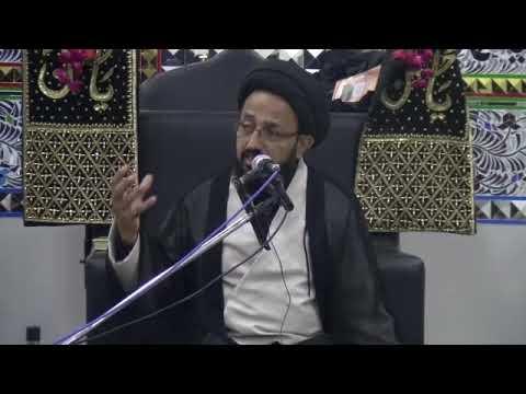 [Majlis] Topic:  Azadari | H.I Sadiq Raza Taqvi | Muharram 1440/2018 - Urdu