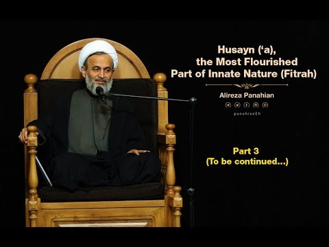 [The Secrets of Ashura Part 3]Husayn A.S the Most Flourished Part of Innate Nature Fitrah| Ali reza Panahian Farsi Sub