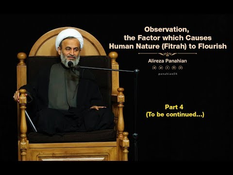 [The Secrets of Ashura, Part 4] Observation | Ali reza Panahi - Farsi Sub English