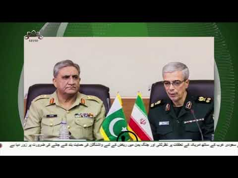 [20Oct2018] ایرانی سرحدی محافظوں کےاغوا کا معاملہ،  -Urdu