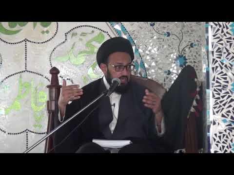 [5] Topic: Shanakht e Ashura | H.I Syed Sadiq Raza Taqvi | Muharram 1440 - Urdu