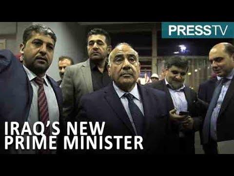 [25 October 2018] Abdul-Mahdi sworn in as Iraq\'s new PM & presents cabinet - English