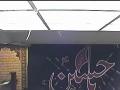 [abbasayleya.org] Spiritual Death & Meaning of Life in Islam - English