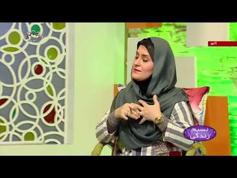[24Oct2018]  ورزش اور اس کی اہمیت  - نسیم زندگی -Urdu