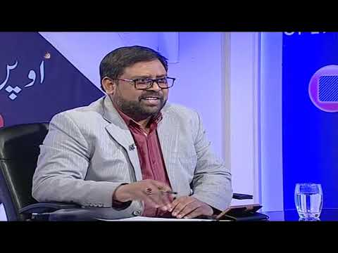 تکفیری نظریے سے مقابلے کا طریقہ - [اوپن ٹاک] - 24 اکتوبر 2018 - Urdu