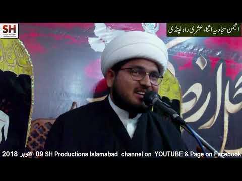Majlis e Aza 2nd Majlis 28 Muharram 1440/09.10.2018 By H I Muhammad Zaheen Abbas Najfi at Bargah Yadgar Hussain-Urdu