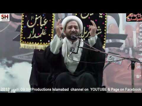 Majlis e Aza 28 Muharram 1440/09.10.2018 By H I Sheikh Sakhawat Ali Qumi at Bargah Bangash Colony Rawalpindi-Urdu