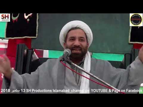 Ashra e Majalis 2nd Muharram 1440/13.9.18 Topic: Toheed aur Wilayat By H I Sakhawat Ali Qumi-Haidery Chowk RWD-Urdu