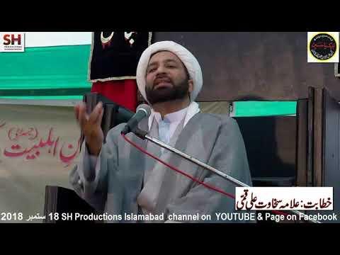 Ashra e Majalis Majlis 7th Muharram 1440/18.09.18 Topic:Toheed aur Wilayat - H I Sakhwat Ali Qumi-Haidery Chowk RWD-Urdu