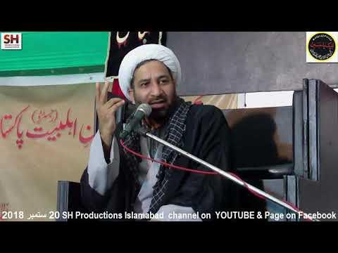 Ashra e Majalis Majlis 9th Moharam 1440/20.09.18 Topic:Toheed aur Wilayat - H I Sakhwat Ali Qumi - Haidery Chowk RWD-Urd