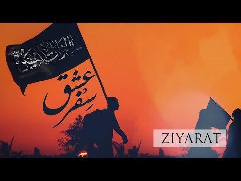 Spiritual Journey | EP6 | ZIYARAT | Maulana Ali Raza Rizvi 2018 - Urdu