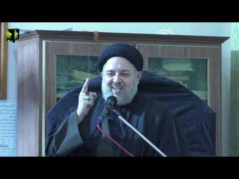 [1]Imam Hussain a.s se Taqarrub | H.I Jaffar Khawarzmi - Urdu