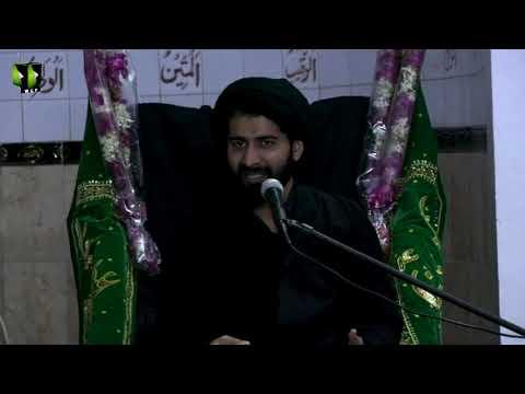 [04] Marfat aur Taharat |H.I Arif Shah  - Urdu
