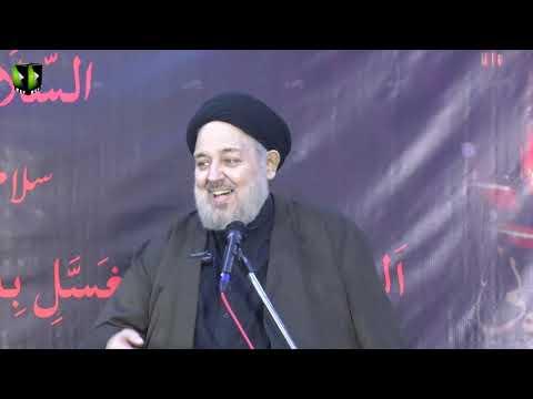 [2]Imam Hussain a.s se Taqarrub | H.I Jaffar Khawarzmi - Urdu