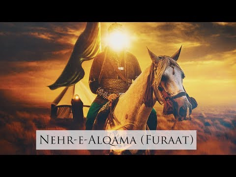 Spiritual Journey | EP13 | Nehr e Furaat | Right Arm of Hazrat Abbas A.S | KARBALA 2018-urdu