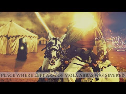 Spiritual Journey | EP15 | Left Arm of Hazrat Abbas A.S | KARBALA 2018-urdu