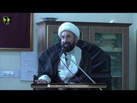 [3]Ezat aur Zillat ka mayar Quran O Ahlybat(A) ki Roshni mai | H.I Mirza Hussain Sabri - Urdu