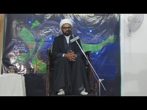 5th Majlis-E--Aza 25th Safar 1440 Hijari 4th Nov 2018 Topic: Seerat e Imam Sajjad (as) By Allama Akhtar Abbas Ja
