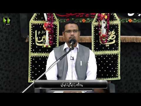 [03] Quran O Ahlybet say wabastagi ka takazay | Pro.Zahid Ali Zahidi - Urdu