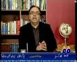 Short interview on Geo TV Pakistan about President Ahmadineja victory - June 09 - Urdu