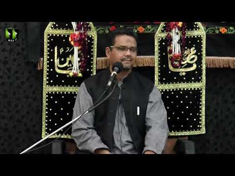 [04] Quran O Ahlybet say wabastagi ka takazay | Pro.Zahid Ali Zahidi - Urdu