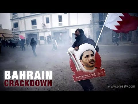 [7 November 2018]  The Debate - Bahrain\'s crackdown on dissent - English