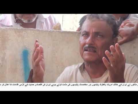 [07Nov2018] الحدیدہ پر سعودی جارحیت -Urdu